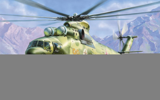 1:72 Transport Helikopter MIL Mi-26 HALO